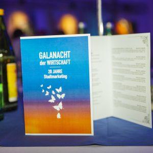 galanacht58